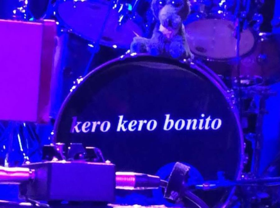 Kero Kero Bonito Omaha Show A Performance Review Lincoln High